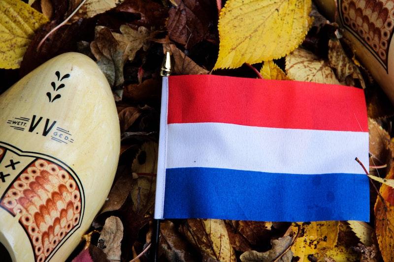 מתיי חלים החגים בהולנד?