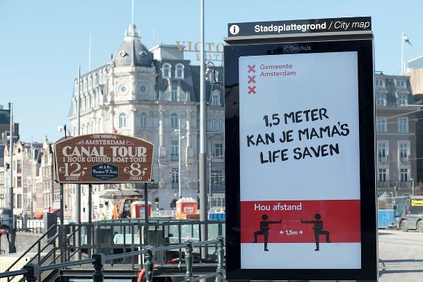 קורונה באמסטרדם, עדכונים שותפים על מצב הקורונה בהולנד